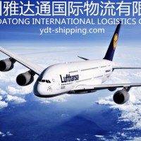China to UK Air logistics